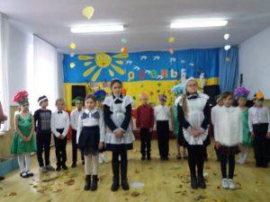 """Сегодня в гимназии прошёл праздник """" Золотая осень""""!!"""